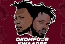 Photo of Fameye – Okomfour Kwaadee