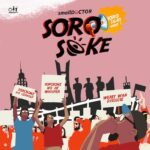 soro soke small doctor